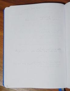 Artist's Loft Dot Journal Ink Test Back