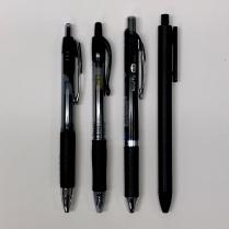 Gel Pen Lineup